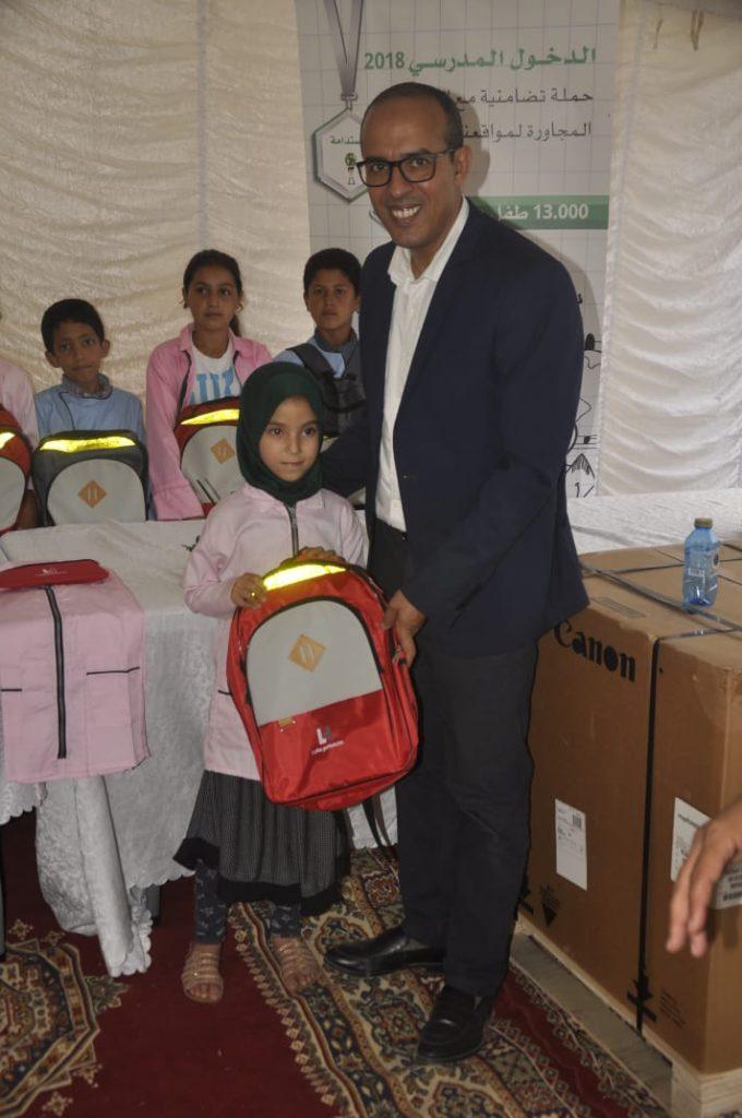 لافارج هولسيم بوسكورة الشركة المواطنة تدعم 2900 تلميذ من الأسر المعوزة بلوازم مدرسية